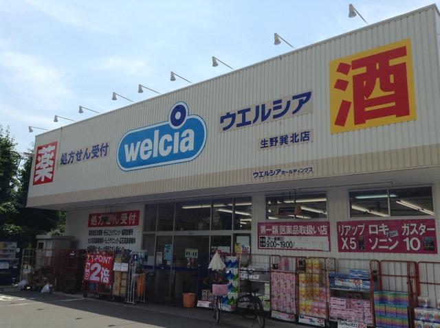 メゾンフレール ウエルシア生野巽北店