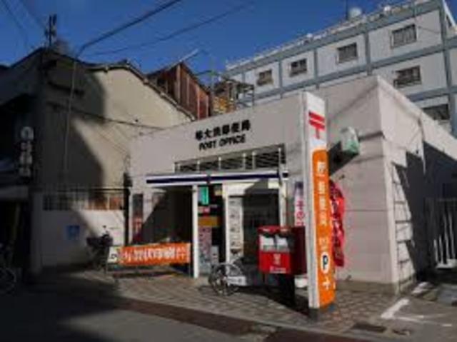 堺大浜郵便局