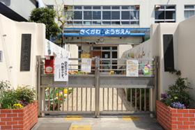 墨田区立菊川幼稚園