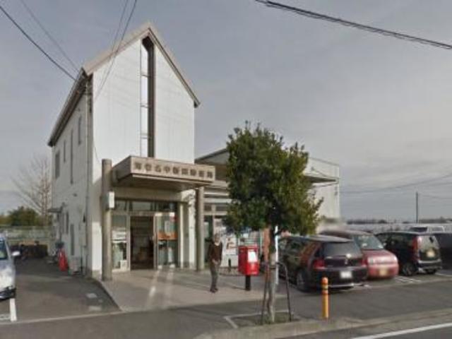 ブラウンハウス2[周辺施設]郵便局