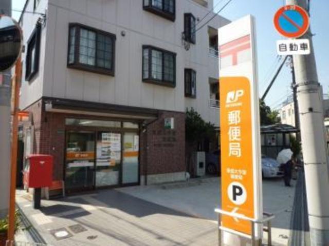 レジュールアッシュOSAKA今里駅前 東成大今里郵便局