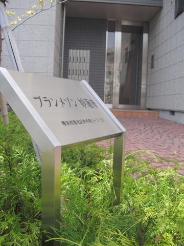 ブランメゾン妙蓮寺エントランス