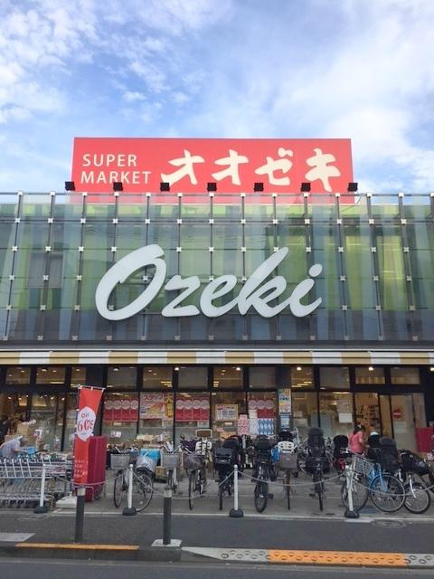 グランパコート[周辺施設]スーパー
