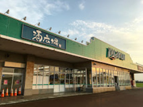 https://image.rentersnet.jp/3de04752-b333-4511-9ef3-79c64c632a84_property_picture_3186_large.jpg_cap_スーパーマルイ中之島店