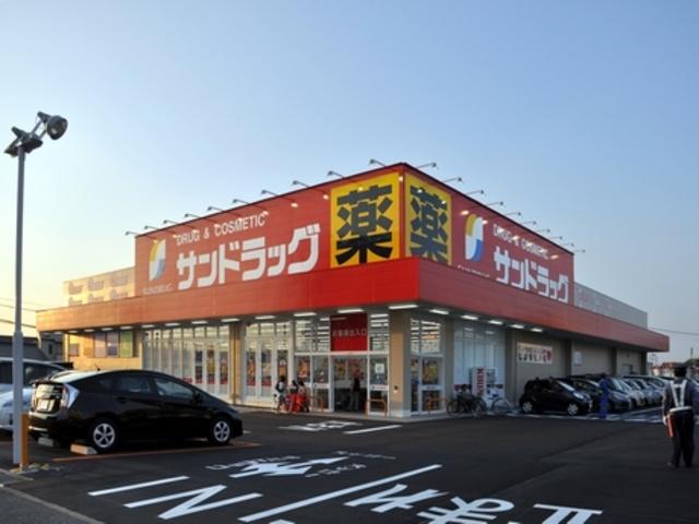 ドゥエル中和田[周辺施設]ドラックストア