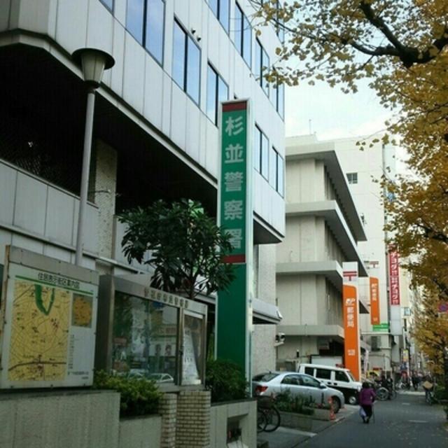 City House[周辺施設]警察署・交番