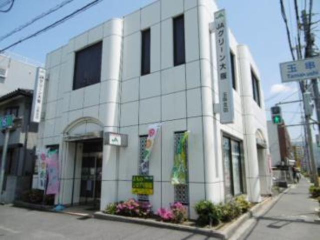 サンライフ若江東 JAグリーン大阪玉串支店
