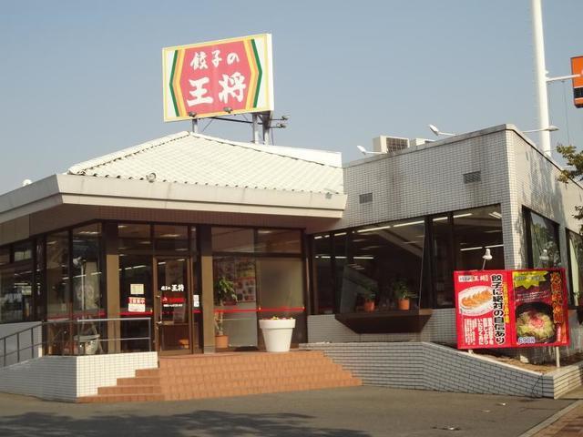 カトル・セゾン 餃子の王将中環久宝寺店