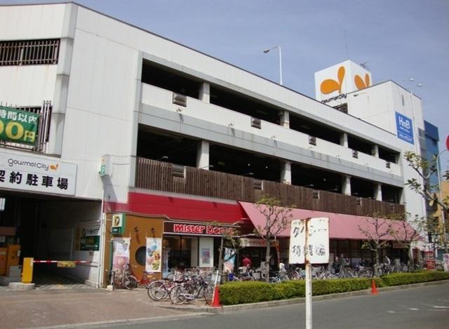 グルメシティ深井駅前店