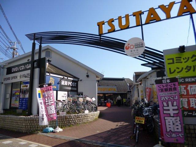 TSUTAYU
