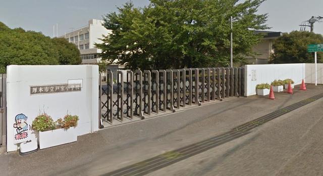 レジデンスナンバB[周辺施設]小学校