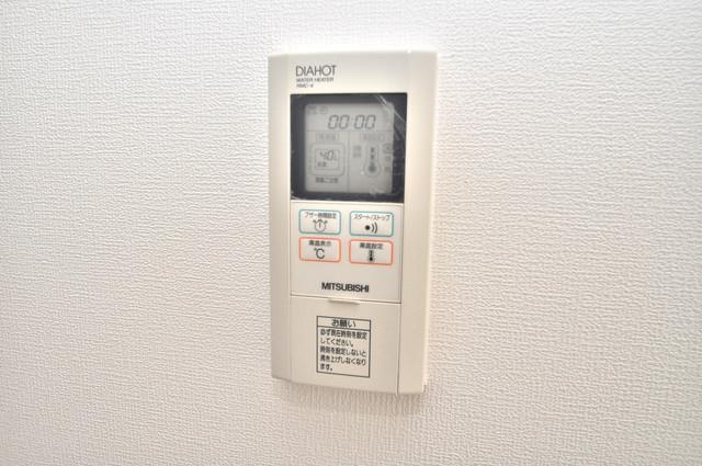 Ambition(アンビション) 給湯リモコン付。温度調整は指1本、いつでもお好みの温度です。