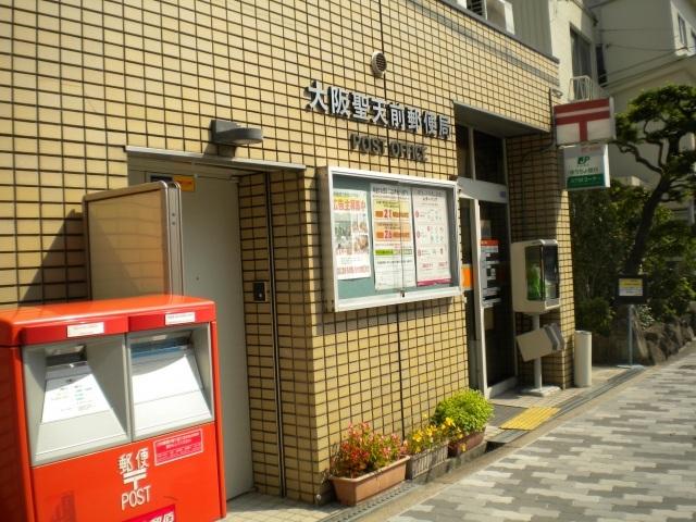 大阪聖天前郵便局