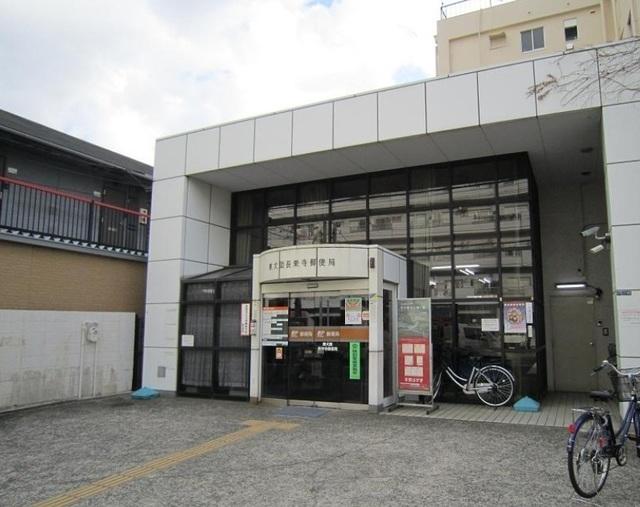 シティーコア高井田Ⅰ 東大阪長栄寺郵便局