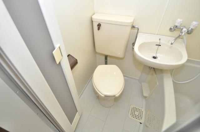 ANEMOS 清潔感のある爽やかなトイレ。誰もがリラックスできる空間です。