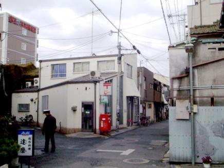 エルドムス陽光一番館 東大阪足代郵便局