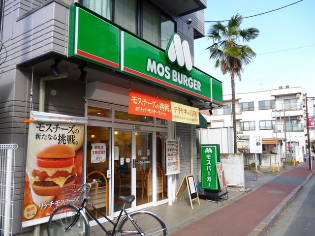 ハイタウン武蔵野[周辺施設]飲食店
