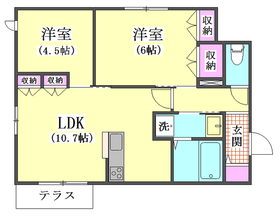 ロイズ ブルー 103号室