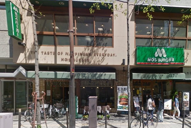 モスバーガー北浜店
