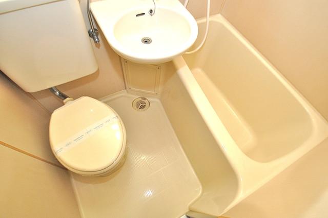 ファースト田島 コンパクトだけど機能性バッチリ。シンプルライフに十分のお風呂。
