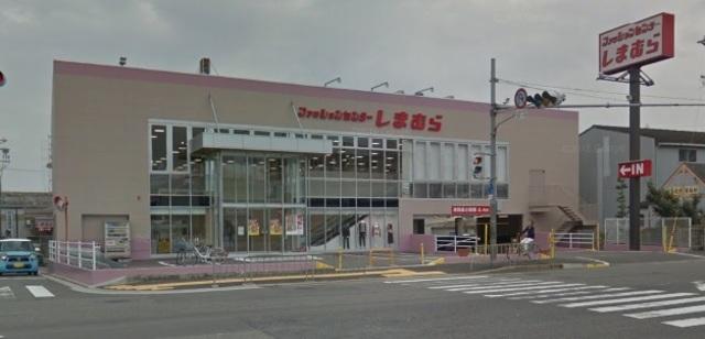 ファッションセンターしまむら泉北八田店