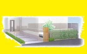 新代田駅 徒歩5分の外観画像