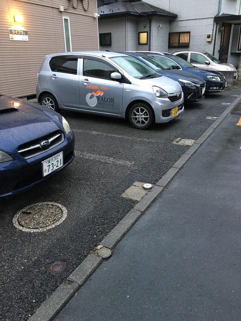 ライブラK駐車場