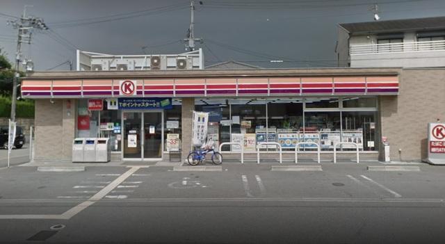 サークルK松原丹南店