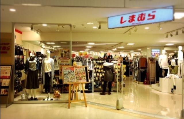 ユウ・カサグランデ[周辺施設]ショッピングセンター