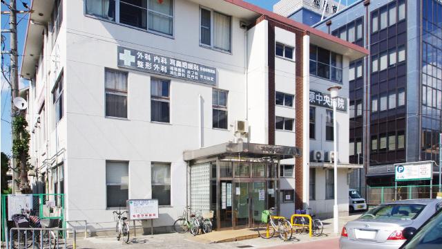 松原中央病院