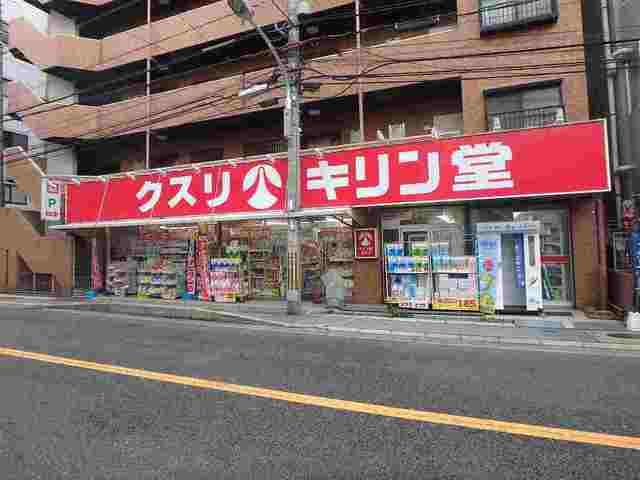 キリン堂蛍池店