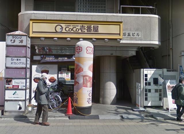 リーフコンフォート本厚木[周辺施設]飲食店