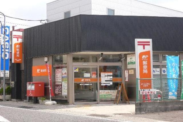 マ・メゾンASUKAⅡ[周辺施設]郵便局