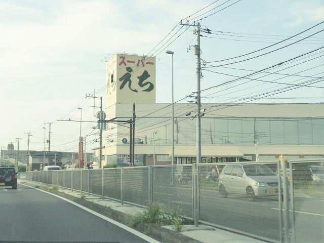 ハピネスⅡ[周辺施設]スーパー