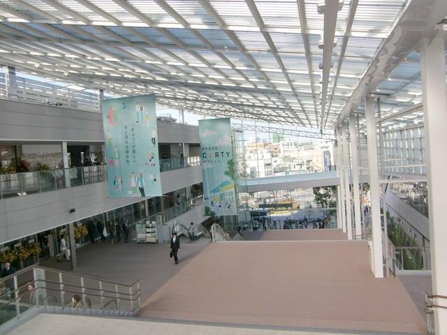 メゾン2000[周辺施設]ショッピングセンター