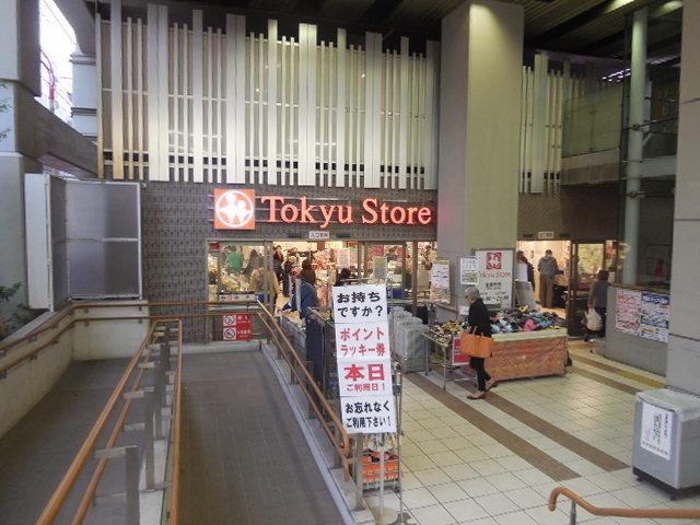 レジデンス菅野[周辺施設]スーパー
