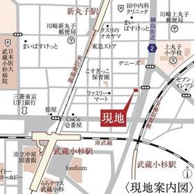 武蔵小杉駅 徒歩6分案内図