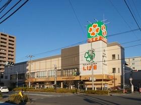 ライフ川崎大島店