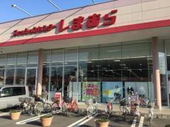 ファッションセンターしまむら野上店