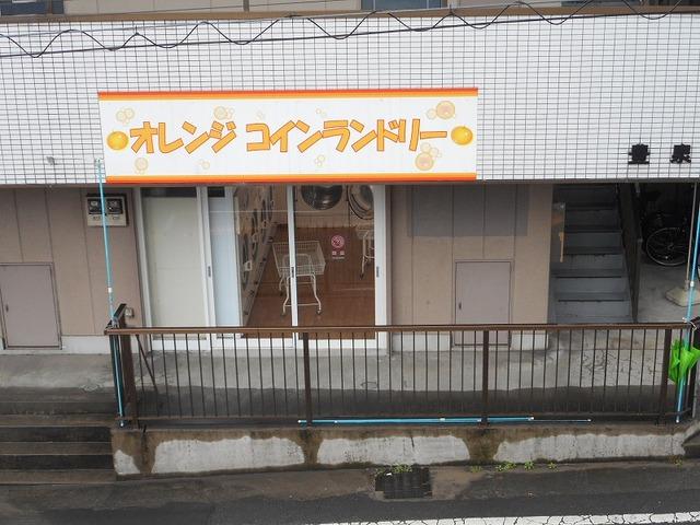 エレガントコート[周辺施設]その他小売店
