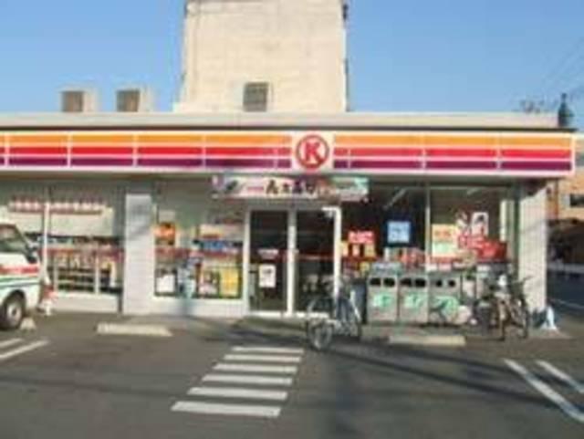 フジパレス諏訪Ⅱ番館 サークルK東大阪森河内西店