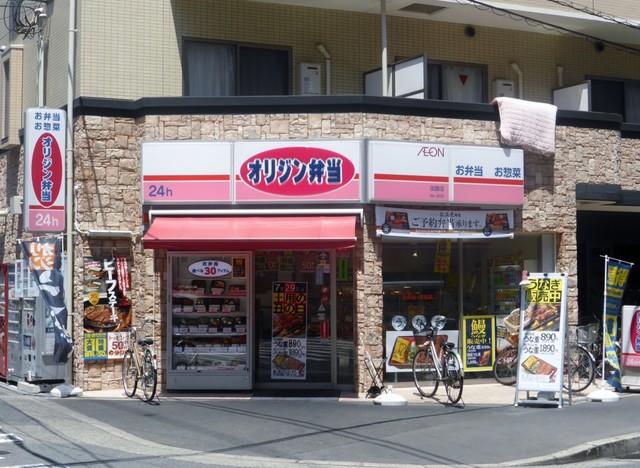 インサイドココア[周辺施設]飲食店