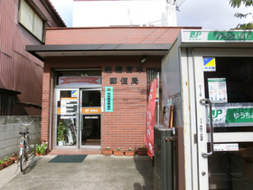 https://image.rentersnet.jp/43d993a9-0a54-427e-9362-b6eae6506389_property_picture_2409_large.jpg_cap_船橋宮本郵便局