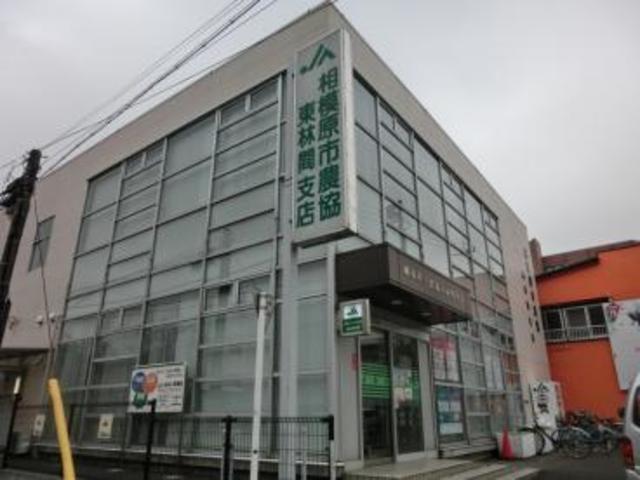 相南ハウスA[周辺施設]銀行