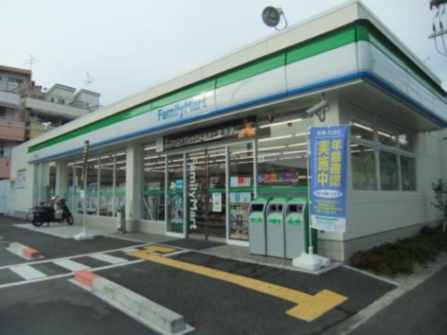 ファミリーマート北島二丁目店