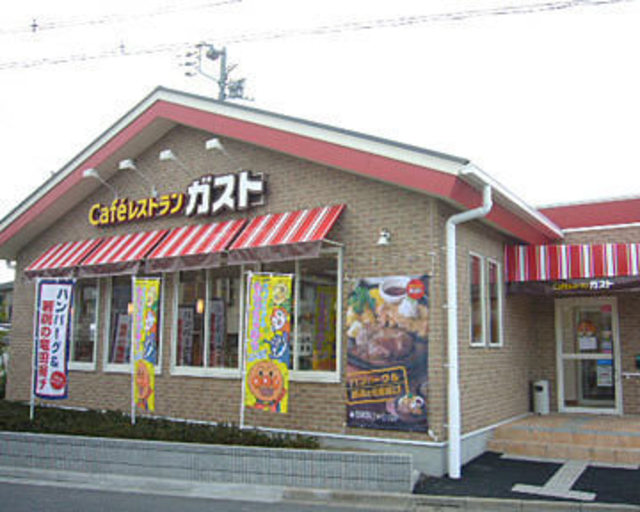 ガーデンタウン桜ヶ丘[周辺施設]飲食店