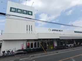 ジャパンミート卸売市場 鳩ヶ谷店