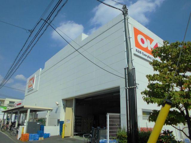 日吉本町駅 徒歩3分[周辺施設]スーパー