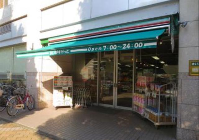 仮)大棚町メゾン[周辺施設]スーパー