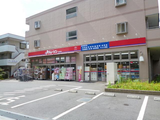 メゾン桜 ペット共生[周辺施設]その他小売店